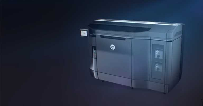 Introducing Our Latest 3D Printing Process: HP Multi Jet Fusion